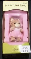 Epoch Sylvanian Families- Baby Striped Cat  DOL052     Free Shipping
