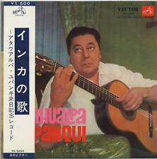 Atahualpa Yupanqui - The Inca Song JAPAN LP with OBI and INNER SLEEVE