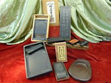 Lot 6 VINTAGE JAPANESE CALLIGRAPHY INK STONES Used, with 3 Boxes