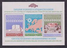 UMM MNH STAMP SHEET BULGARIA EUROPEAN SECURITY CONFERENCE 1988 SHEET 1