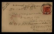 DR WHO 1937 CEYLON COLOMBO STATIONERY TO INDIA CENSORED  f50640