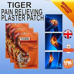 TIGER Pain Relieving Patches For Relief of Aches of Muscles Arthritis Strains UK
