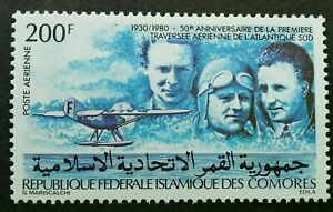 [SJ] Comoros 50th Anniv First South Atlantic Flight 1980 Aviation (stamp) MNH