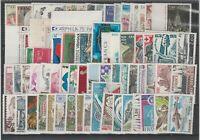 FRANCOBOLLI - 1974/78 FRANCIA LOTTO MNH E/2103
