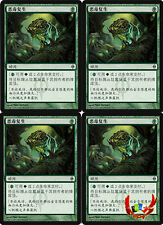 MTG NEW PHYREXIA CHINESE NOXIOUS REVIVAL X4 NM CARD