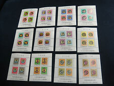 CHINA Taiwan 1980-1991 Lunar New Year Complete 12 Souvenir Sheet MNH SCV$152.00