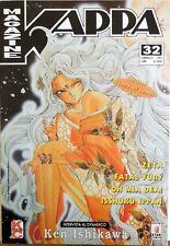 LOTTO STAR COMICS  KAPPA MAGAZINE N.32 1995 ZETA OH MIA IDEA