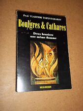 BOULGRES ET CATHARES (1971) VLADIMIR TOPENTCHAROV / DEDICACE A DEODAT ROCHE