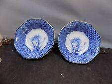 vintage asian porcelain bowls japanese mark