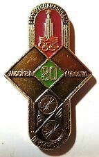 ^OFFICIAL MOSCOW RUSSIA SPECIAL1980 OLYMPIC GAMES PIN BADGE / 2020 TOKYO TRADER
