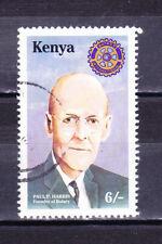 Timbre du Kenya oblitéré N° Y. & T. inconnu