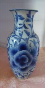 Blue & White Chinese Style Vase