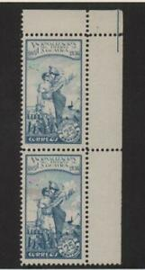 "Venezuela: 1937; Scott 320 in pair ""Nacionalización"" mint NH. VZ0706"