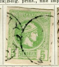 GREECE; 1886 early Hermes Belgium print imperf issue used 5l. value
