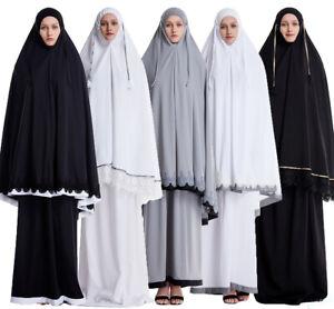 2pcs Women Prayer Dress Abaya Hijab Khimar Skirt Kaftan Jilbab Muslim Overhead