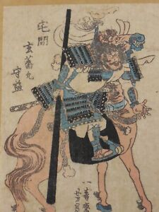 Wonderful Antique Japanese Woodblock Print Warrior on Noble Steed