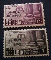 LIBIA 11 FIERA TRIPOLI POSTA AEREA MNH ** - RR