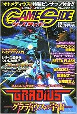 GAMESIDE 9 12/2007 Game Side Magazine Guide Gradius PC Engine Book