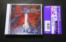 NEXZR summer carnival 93 + Spinecard Nec PC Engine Super CD-ROM Very.Good JAPAN