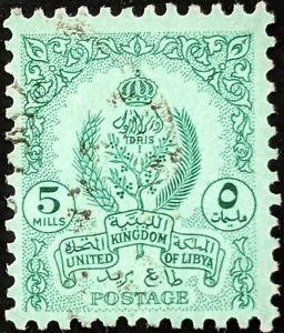 Stamp Libya SG246 1960 5M Coat of Arms Used