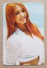 Sistar Sweet and Sour Bora official photo card