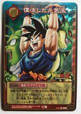 Dragon Ball Card Game Prism D-368 DB4 Version White Box