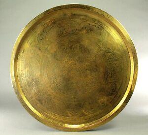 "^ Antique Ottoman Turkish 21"" GILT TOMBAK Copper Tombac Tabletop Platter Tray"