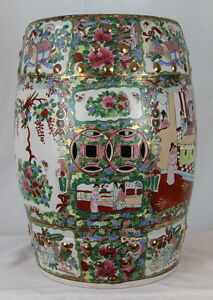 Chinese 19th/20th Century Famille Rose Medallion Porcelain Garden Seat