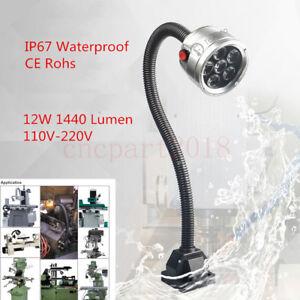 LED Work Light Lamp 12W 1440 Lumen 110V-220V For CNC Drilling Milling Machine
