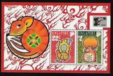 Singapore Scott 742Ac China '96 Year of the Rat Souvenir Sheet Mint Nh