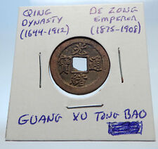 1875AD CHINESE Qing Dynasty Genuine Antique DE ZONG Cash Coin of CHINA i71439