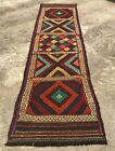 Authentic Hand Knotted Suzani Kilim Kilm Wool Area Runner 6.5 x 1.8 Ft