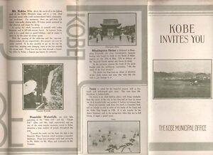PB021 PLAN DE KOBE 1935 JAPON
