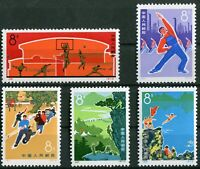 VR China 1972 Nr.1108 - 1112 ** N39 - N43 MNH postfrisch Volkssport Michel 180 €