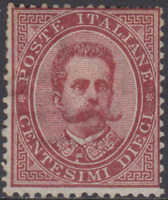 Italy Regno - 1879 Umberto I  Sass. n.38 cv 720$  MH*