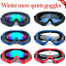 New Adult Snow Sports Goggles Ski Snowmobile Snowboard Skate Glasses Eye-Wear US