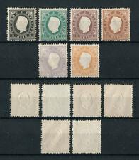 Portugal St. Thomas Sao Tome D. LUIS 1905 REPRINTS complete set MH, FVF