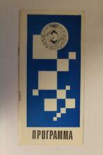 Chess Program Schedule. Soviet Chempionship, 1st Leagu. 1980