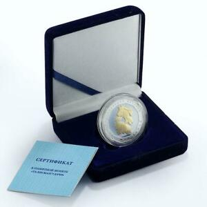 Ghana 5 cedis Goldfish Symbol of Luck proof gilded silver coin 2013