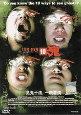 The Eye 10 (2005) HK Movie DVD English Sub _ Region 0 _ Bolin Chen , Kris Gu