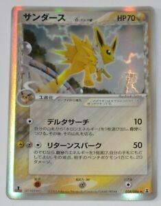 Japanese Pokemon Holon's Research Tower (Ex Delta Species) JOLTEON 038/086 ERROR