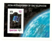 SPECIAL LOT Bhutan 1978 SC 242a - Telephone - 5 Souvenir Sheets - IMPERF