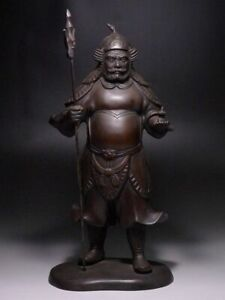 """Guardian God of Buddhism Vaisravana Bishamonten Bronze Statue 12"""""""