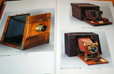 CLASSIC CAMERA MUSEUM BOOK FROM JAPAN JAPANESE #1092