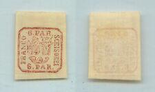 Romania 1862 SC 12 mint, white vertical laid paper . rtb9563