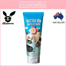 [ELIZAVECCA] Milky Piggy Hell Pore Clean Up Mask 100ml Blackhead Peel Off