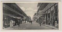 Egypt postcard - Port Said, Prince Farouk Street (A34)