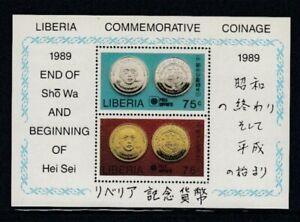 LIBERIA Emperor Hirohito of Japan MNH souvenir sheet
