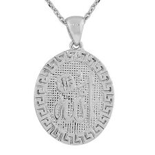 Sterling Silver Muslim Islam God Allah Pendant Necklace with Chain