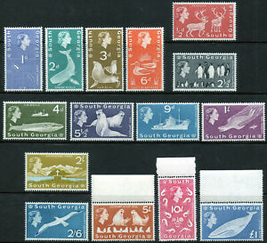 South Georgia 1963 QEII set of mint stamps value to £1  MNH